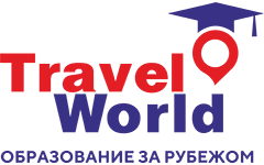 Travel World - Образование за рубежом